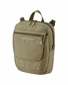 Montbell Travel Pouch Medium