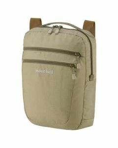 Montbell Travel Pouch Large