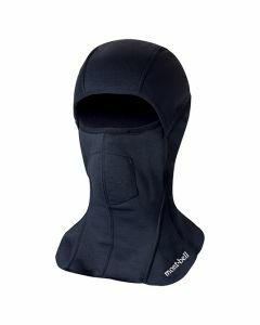 Montbell Trail Action Balaclava