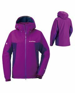 Montbell Womens Droites Parka - Purple