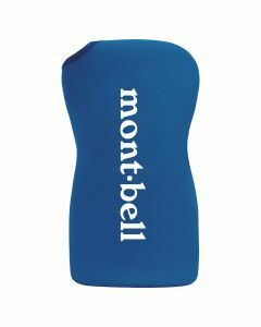 Montbell Flex Water Pack Thermo Cover 2.0L