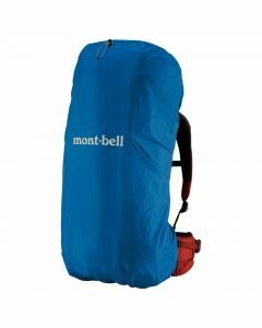 Montbell Just Fit Pack Cover