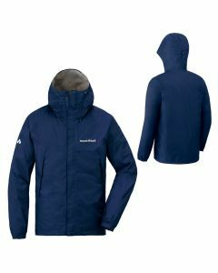 Montbell Mens Rain Hiker Jacket