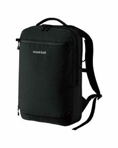 Montbell Utility Pack 20L