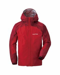 Montbell Mens Thunderpass Jacket