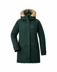 Montbell Womens Husky Coat - Hunter Green