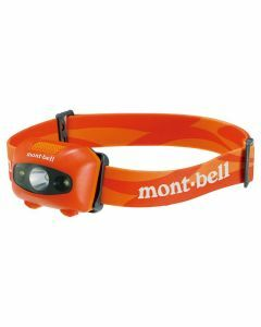Montbell Power Head Lamp